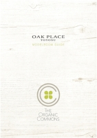 OAK PLACE TOYOSU MODELROOM GUIDE
