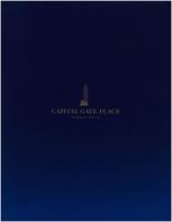 キャピタルゲートプレイス
