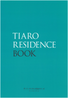 ザ・パークハウス晴海タワーズ ティアロジデンス BOOK